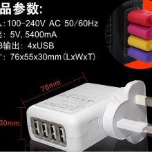 4 usb wall charger