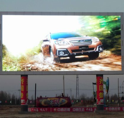 Outdoor P10 Full Color led display screen Pixel Pitch 10mm Pixel Configuration 1R1G1B LED Encapsulation DIP346
